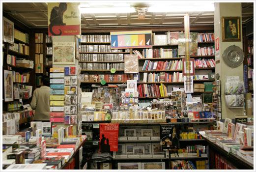 libreria_del_porcellino_intro