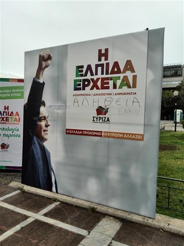 Un cartellone elettorale