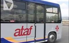 Un autobus dell'Ataf