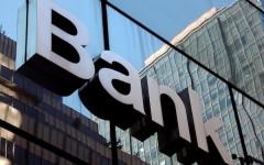 Banca 600x400