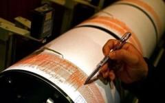 Luglio, mesa record per le scosse sismiche in Italia