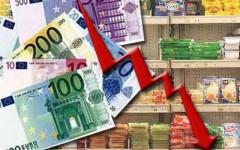 Nuovo calo dell'inflazione a novembre