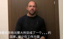 «Cinesi assumetemi»: appello su YouTube di un disoccupato livornese