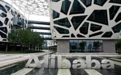 Pechino: Alibaba nuovo record di vendite online, per 30,8 miliardi di dollari