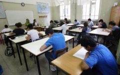 Scuola: sciopero dell'8 marzo, sindacato Anief fa appello a massima adesione
